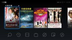 TVMao Homepage