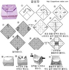 Linda caixa origami  초등학교 방과후보육교사연합회(충남) | 키세스 상자접기(순서도 포함) - Daum 카페