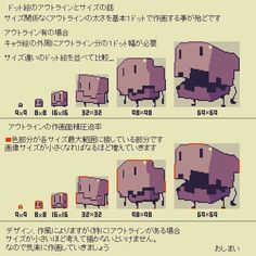 How To Pixel Art, Character Art, Character Design, Pix Art, Pixel Characters, Pixel Size, Pixel Art Games, Animation Reference, Weird Art