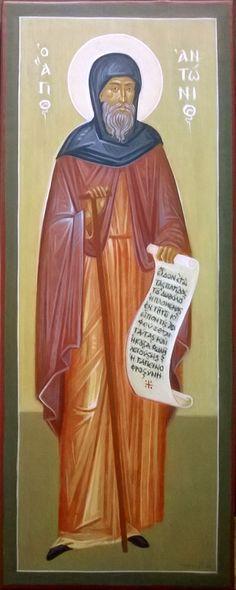 xamist & iconography - Not Found Religious Icons, Religious Art, Byzantine Art, Orthodox Icons, Christian Music, Christianity, Saints, Religion, Gallery