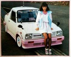 Post with 0 votes and 1056 views. Classic Japanese Cars, Hot Japanese Girls, Classic Cars, Pretty Cars, Cute Cars, Street Racing Cars, Auto Racing, Convertible, Jdm Cars