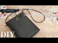 Leather Tutorial, Diy Car, Leather Craft, Diy And Crafts, Sewing, How To Make, Bags, Cross Body, Youtube