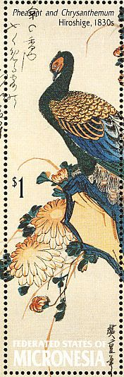 Green Pheasant stamps - mainly images - gallery format