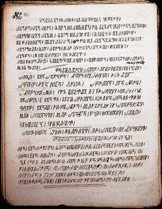 African Script - Culture - Nigeria
