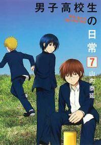 Danshi Koukousei no Nichijou Manga - Read Danshi Koukousei no Nichijou Manga Online For Free!