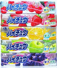 We Heart Hi-Chew.  They're sooo chewy.  Japan style, ~2011 packaging.