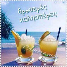 Hepatitis: Lots of Fresh Lemon Juice, Orange & Yellow Foods ? Summer Drinks, Summer Fun, Beach Cocktails, Summertime Drinks, Summer Vibes, Khao Lak Beach, Lamai Beach, Yellow Foods, Fresh Lemon Juice
