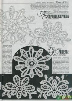 Nertos sukneles - Dalia Ivanova - Picasa Web Albums