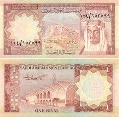 Riyal saudito uso) (x) 1 riyal O: a montanha Jabal al-Nour… Money Template, History Of Philosophy, Money Worksheets, Money Notes, Arabian Art, Studio Ghibli Art, Arabic Design, Old Coins, Pink Elephant
