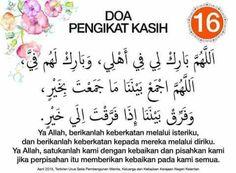 Hijrah Islam, Islam Marriage, Doa Islam, Muslim Quotes, Islamic Quotes, Doa Ibu, Pray Quotes, Qoutes, Good Prayers
