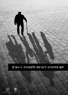 """Poster pour qu'""""Israel se souvienne de l'holocauste""""      """"Israel remembers the Holocaust"""""""