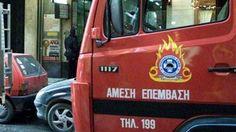 Magazino1: Θεσσαλονίκη, Α.Τούμπα: Φωτιά σε πολυκατοικία-Πιθαν...