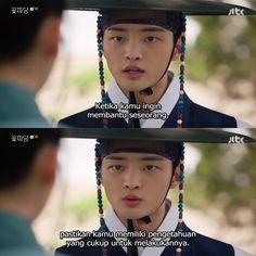 Flower Crew, Drama Quotes, Kim Min, Kdrama, Marriage, My Love, Film, Flowers, Valentines Day Weddings