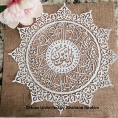 Islamic Calligraphy,Arabic Calligraphy;Holy Quran Surah An Noor 24:35,Contemporary Islamic art,Modern Islamic Wall Art,Papercut Islamic Art  This