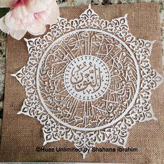 Islamic Calligraphy,Arabic Calligraphy;Holy Quran Surah An Noor 24:35,Contemporary Islamic art,Modern Islamic Wall Art,Papercut Islamic Art  This