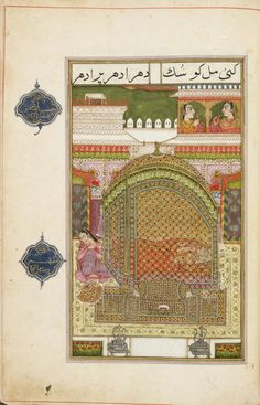 Philadelphia Museum of Art - Collections Object : Gulshan-i 'Ishq (Rose Garden of Love) Oriental, Mughal Empire, Philadelphia Museum Of Art, Indian Art, Art And Architecture, Mystic, Persian, Vintage World Maps, Miniatures