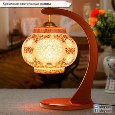 """Красивые настольные лампы - https://ru.aliexpress.com/item/Antique-Lamp-Living-Room-Retro-Table-Lamp-Study-Vintage-Table-Lamp-Old-Fashion-Ceramic-Table/32646069496.html?spm=2114.10010208.1000016.1.AGtc70&isOrigTitle=true&aff_platform=aaf&cpt=1489775005555&sk=eub6yrrBy&aff_trace_key=ab22f398828d4d3baea0ec9c011c7895-1489775005555-01722-eub6yrrBy    Отзыв покупателя: """"Потрясающе красивая, привезли прямо домой! Плафон двигается по окружности, мне не передать эту красоту в словах, тонкая работа…"""