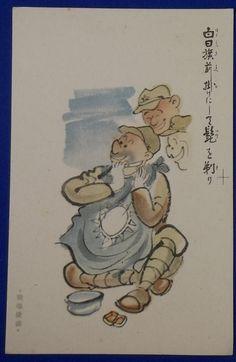 "1930's Sino-Japanese War Postcard ""Senryu (Haiku) Cartoon : Scenes of battle fields"" ""Wearing an apron of the white sun flag ( = the flag of the Republic of China) when shaving"" - Japan War Art"