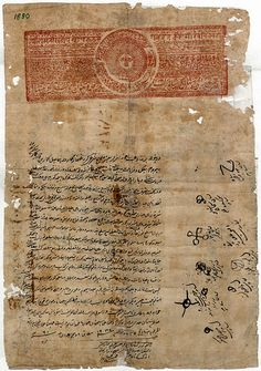 Original legal agreement pertaining to Sale purchase deals executed by Munshi Daya Ram in  1872 AD located in a heap of  junk in 2003. The agreement was drafted in Persian and the revenue stamp /paper is bilingual i.e Persian and Sanskrit .