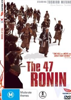 47 Ronin, The (1962)--the trashy, all-star version.  I don't care.  I love it anyway.