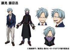 Romero Fujimi (Anime ver.)