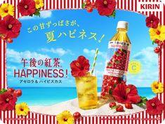 岩沢 美鶴 | クリエーター | 株式会社ライジン - RIZING inc. #package #photo #summer