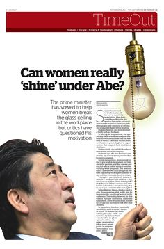 """JT On Sunday TimeOut section. Working women: Can women really """"shine"""" under Abe? November 23, 2014"""