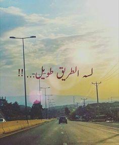 Thank you @mohd_rababah مش كلشي باللوم، كلام اللوم مش مفهوم #يزن_حيفاوي #yazanhaifawi My Account : @qutadah_kh @qutadah_kh @qutadah_kh