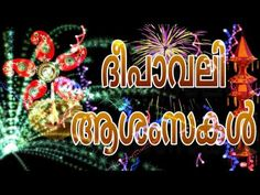 Happy Deepavali 2016,Diwali Greetings in Malayalam,Wishes,Animation,Ecard,SMS,Quotes,Whatsapp Video - YouTube