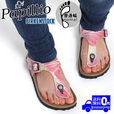 Papillio   Brush Art Rose   Birkenstock #thong #sandals #birks #birkenstock #papillio