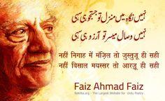 छाया/ चित्र शायरी संग्रह | रेख़्ता Urdu Poetry Ghalib, Hindi Words, Urdu Love Words, Sufi Poetry, Love Poetry Urdu, Sufi Quotes, Poetry Quotes, Urdu Quotes, Faiz Ahmed Faiz Poetry