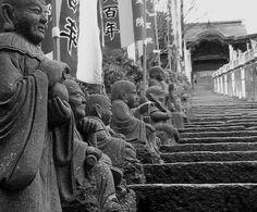 地蔵 Daisho-in Steps leading up to the Daisho-in Buddhist Temple in Miyajima by naGEEK, via Flickr