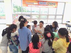 무안군 청소년수련관, 봄맞이 문화강좌 프로그램 개설