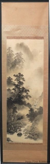 Large 72 Inch Signed Chinese Japanese Korean Watercolor Landscape Painting