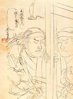 Category:Drawings by Utagawa Kuniyoshi - Wikimedia Commons A4 Poster, Poster Prints, Kuniyoshi, Art Database, Image Shows, Japanese Art, Fine Art Paper, Birthday Cards, Drawings
