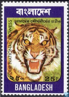 Postzegels - Bangladesh [BGD] - Koningstijfer