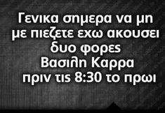 Greek Quotes, Jokes, Lol, Sayings, Funny, Husky Jokes, Animal Jokes, Word Of Wisdom, Funny Jokes