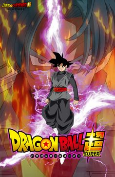 Poster Saga Goku Black by jaredsongohan on @DeviantArt