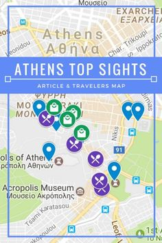 Athens, Greece: Map of Top Sights including Ancient Ruins, Shopping, Eating, and more! Map of Athens Ruins Greece Cruise, Greece Vacation, Greece Travel, Greece Honeymoon, Cruise Europe, Athens Map, Athens Greece, Greece Map, Corfu Greece