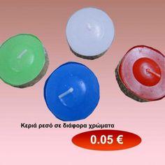 Κεριά ρεσό σε διάφορα χρώματα 0,05 €-Ευρω