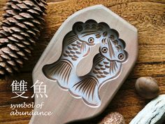 $15 | Hand Carved Wooden Chinese Rice Cake Mold | Double Chinese Carp | Cookie & Cake Mold | Vintage Reproduction #handmade #cookiemold #gifts #woodengifts #woodart #woodwork #wooddecor #folkart