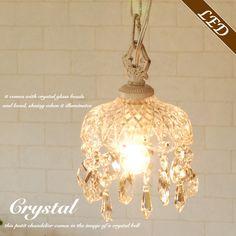 シャンデリア プチシャンデリア Crystal Bell ペンダントライト 1灯 ホワイト 白 ガラス LED対応 トイレ 玄関 廊下 階段 リビング ダイニングアンティーク家具 デザイナーズ家具 チェア 照明 シャンデリア 家具 通販 Canffy(キャンフィ)