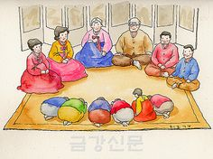 Travel & Culture} Bowing in South Korea | Heart Mind & Seoul