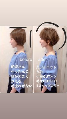 Image may contain: 1 or more « Mutter ADS Japanese Short Hair, Asian Short Hair, Popular Short Haircuts, Cute Short Haircuts, Short Hair With Layers, Short Hair Cuts, Medium Hair Styles, Curly Hair Styles, Tomboy Hairstyles