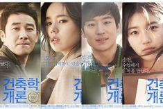 COMING SOON: Exclusive movies starring Song Ji Hyo, Jaejoong, Lee Jong Suk, Joo Won and Suzy