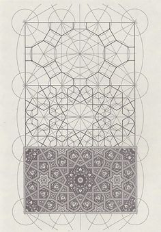 Image from Islamic Design by Daud Sutton