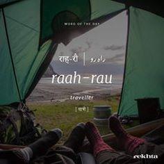 Urdu Words With Meaning, Urdu Love Words, Poetic Words, One Word Quotes, English Dictionaries, Aesthetic Words, Writings, Urdu Poetry, Languages