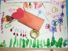 ...Το Νηπιαγωγείο μ' αρέσει πιο πολύ.: Το κανόνι της Ειρήνης Kindergarten, About Me Blog, Peace, War, Crafts, October, Kinder Garden, Manualidades, Kindergartens