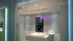 Toshiba Unveils A Smart Mirror For Your Kitchen And Washroom - https://technnerd.com/toshiba-unveils-a-smart-mirror-for-your-kitchen-and-washroom/?utm_source=PN&utm_medium=Tech+Nerd+Pinterest&utm_campaign=Social