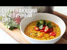 Вкусный чечевичный суп готовится без мяса, потому что чечевиц по содержанию белка его заменяет!